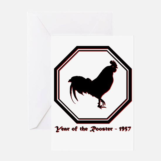 Year of the Rooster - 1957 Greeting Card