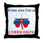 Cherkasov Family Throw Pillow
