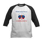 Cherkasov Family Kids Baseball Jersey