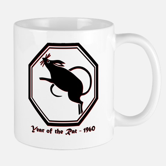 Year of the Rat - 1960 Mug
