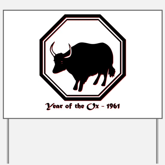 Year of the Ox - 1961 Yard Sign