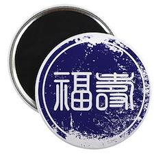 FuShou, Happiness, Longevity Magnet