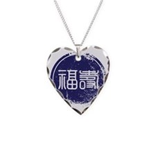 FuShou, Happiness, Longevity Necklace