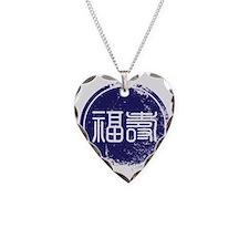 FuShou, Happiness, Longevity Necklace Heart Charm