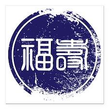 "FuShou, Happiness, Longe Square Car Magnet 3"" x 3"""