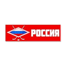 Russian Ice Hockey Flag Car Magnet 10 x 3