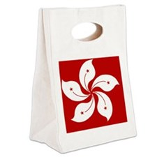 Flag of Hong Kong Canvas Lunch Tote