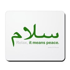 Relax It Means Peace | Mousepad