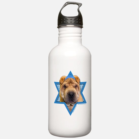 Hanukkah Star of David - Shar Pei Water Bottle