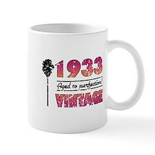1933 Vintage (Palm Tree) Mug