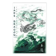 Jade Dragon Postcards (Package of 8)