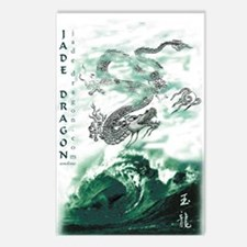 Jade Dragon Postcards (Package of 8)