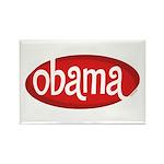 Obama Retro Rectangle Magnet (100 pack)