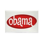 Obama Retro Rectangle Magnet (10 pack)