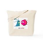Germ Warfare Tote Bag