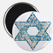 "Gems and Sparkles Hanukkah 2.25"" Magnet (10 pack)"