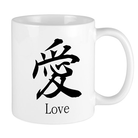 how to say love in japanese kanji