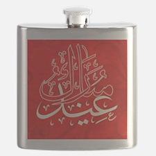 eid mubarak Flask