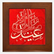 eid mubarak Framed Tile