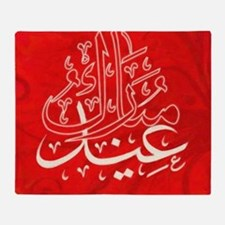 eid mubarak Throw Blanket