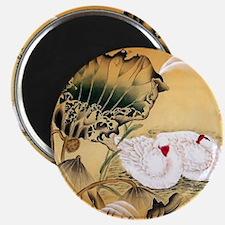 Oriental Swan Motif Magnet