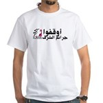 ICAHK White T-Shirt