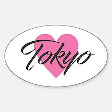I Heart Tokyo Decal