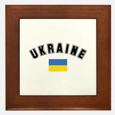 Ukrainian Flag Framed Tile