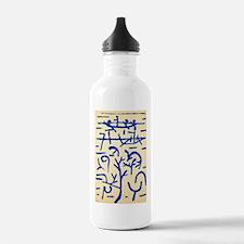 Paul Klee: Boats in th Water Bottle