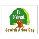 Jewish Arbor Day Small Poster