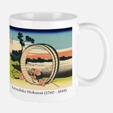 fujimi_fuji_view_field_in_the_Owari_province Mugs