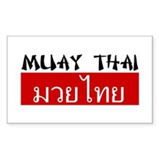 Muay Thai Rectangle Decal