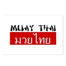 Muay Thai Postcards (Package of 8)