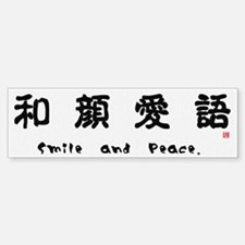 """Smile&Peace"" Bumper Bumper Bumper Sticker"