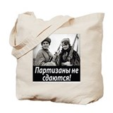 Russian Regular Canvas Tote Bag