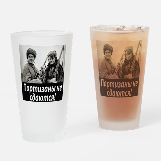 Partizans Never Give Up! Drinking Glass