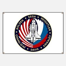 STS-60 Discovery Banner