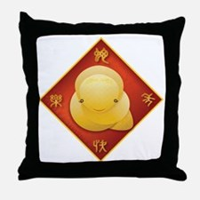 Chinese Year of the Snake Throw Pillow