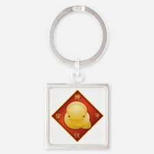 Chinese Year of the Snake Square Keychain