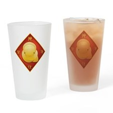 Chinese Year of the Snake Drinking Glass
