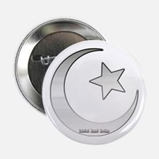"""Silver Star and Crescent 2.25"""" Button"""