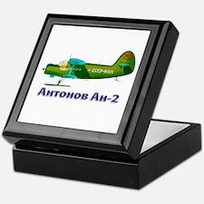Antonov An-2 Keepsake Box