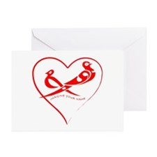 Rose red birds in a heart Greeting Cards (Package