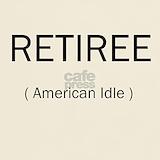 Funny retirement T-shirts