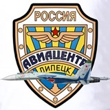 Russian flanker Polos