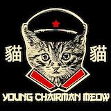 Chairman meow Pajamas & Loungewear