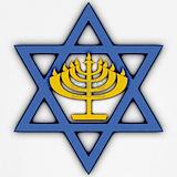 Jewish star Underwear