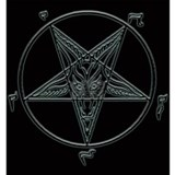 Pentagram Wall Decals