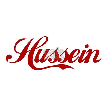 Hussein name.png Mousepad by DesiNames