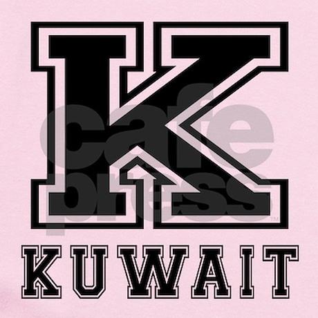 Kuwait Designs Onesie By Patriotictees1